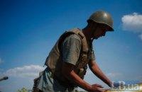Бойовики понад сотню разів обстріляли позиції українських військових і населені пункти