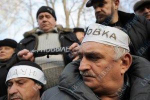 Чорнобильці прийшли під Раду