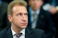 Шувалов: Киев может получить другую цену на газ, вступив в ТС