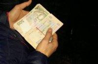 Начальника відділу прокуратури Київської області і псевдоспівробітника ГПУ затримано за хабарі