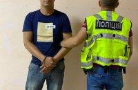"""Полиция задержала мужчину, который побил и пытался изнасиловать женщину в поезде """"Мариуполь-Киев"""" (обновлено)"""