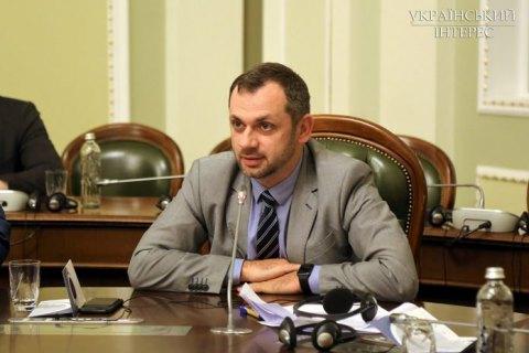 Прокуратура оскаржила виправдувальний вирок ексдепутату Левусу