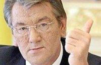 Ющенко не сомневается, что выборы будут честными и законными
