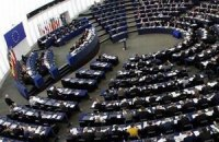 В Европарламенте зарегистрировали семь резолюций по Украине