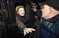 Літак Тимошенко сів в аеропорту