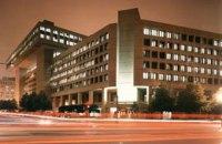 ФБР будет предупреждать американские компании и общественность о российском вмешательстве
