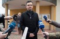 Премьер-министр Словении и глава Минфина подали в отставку