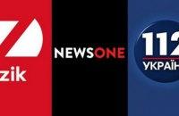 Канали NewsОne, ZIK і 112-Україна припинили трансляцію в кабельних мережах