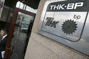 Росіяни готові продати BP свою частку в ТНК-BP