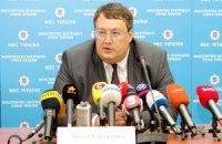 МВД опровергло вторжение войск РФ со стороны Таганрога