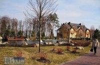 """Суд заарештував майно ТОВ """"Танталіт"""" у резиденції """"Межигір'я"""""""