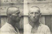 Історики опублікували архів радянських документів про репресії під час Голодомору