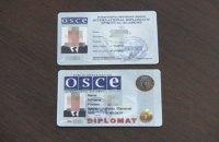 СБУ задержала жителя Днепра с фальшивым удостоверением сотрудника ОБСЕ