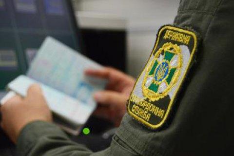 ВКиеве задержали гражданина РФ, выдававшего себя заукраинца