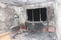 В Хмельницком произошел пожар в студенческом общежитии
