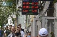 Курс доллара подскочил на фоне заявления об отставке главы НБУ