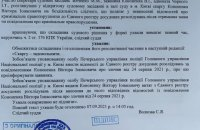Печерський райсуд зобов'язав поліцію перекваліфікувати облиття зеленкою Порошенка з хуліганства в напад на державного діяча