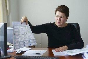 Минфин снизит доходность казначейских обязательств