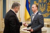 Порошенко вручив орден і сертифікат на квартиру олімпійському чемпіону Абраменку