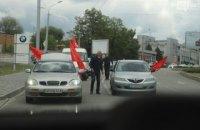 Из-за автопробега с красными флагами в Запорожье произошли стычки