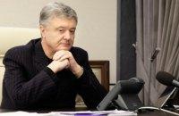 В ГБР заявили, что Порошенко отказался от дачи показаний