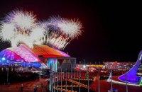 У Сочі відкрилася Зимова Олімпіада (фото додаються)
