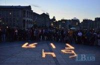 В Киеве минутой молчания почтили память Гонгадзе (Добавлены фото)