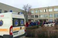 У Нетішинський школі евакуювали дітей через розпилення перцевого балончика