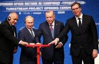 """Путин и Эрдоган официально запустили """"Турецкий поток"""""""