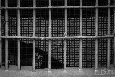 У СІЗО Луцька помер 44-річний засуджений