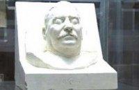 На аукционе продадут посмертную маску Сталина