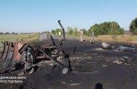 В Херсонской области при передислокации воинской части взорвался прицеп с топливом