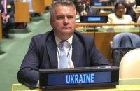 """Постпред України в ООН: """"Для подачі води в Крим Росія має звернутися до України з офіційним проханням, а не істерикою"""""""