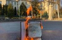 Украинский ученый сжег свою диссертацию после защиты Кивой кандидатской