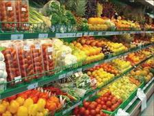 За месяц в Днепропетровской области продукты подешевели на 5,5%