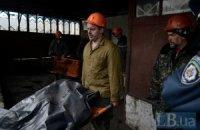 Профспілка гірників підтверджує вибух на шахті Засядька