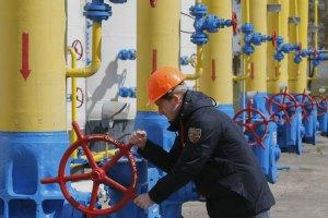 Україна за три місяці знизила споживання газу на 21,3%