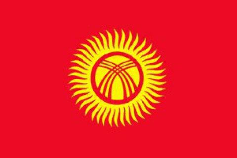 Киргизский алфавит предложили перевести на латиницу по примеру Казахстана