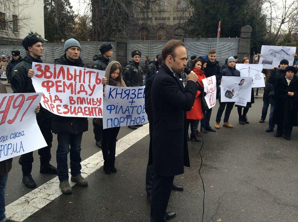 Представник АП Олексій Філатов