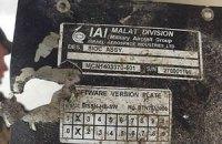 Сили АТО збили російський безпілотник ізраїльського виробництва