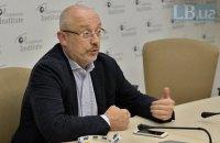 Резніков став представником України в політичній підгрупі ТКГ
