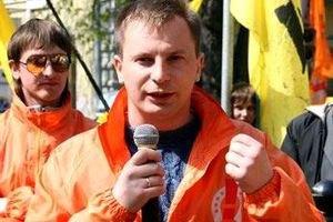 """Тернопільського депутата судитимуть за """"бандерівський"""" прапор над прокуратурою"""