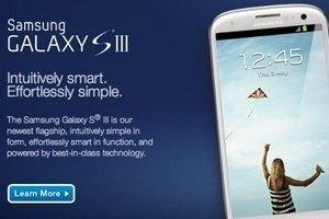 Samsung використовує iPhone 5 у своїй рекламі