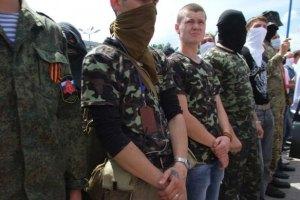 В ДНР сочли военной интервенцией приезд иностранных полицейских