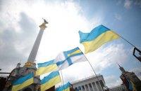 На Майдані провели акцію-нагадування про захоплених Росією українських моряків