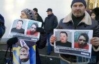 С пятым задержанным по делу Чорновол проводят следственные действия
