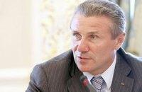 Бубка вибив у європейців 1,2 млн гривень на український спорт
