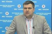 Суд отменил перевод бывшего замначальника ГСУ Нацполиции Мамки в зону АТО