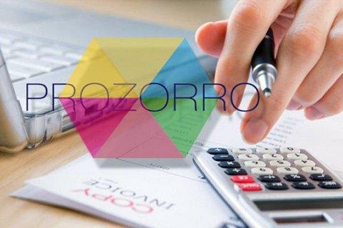 """У системі ProZorro запустили """"голландські аукціони"""" з продажу активів проблемних банків"""