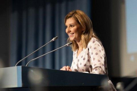 Олена Зеленська виступила на Конгресі педіатрів